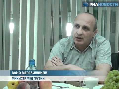 part 2 - Vano Merabishvili - interview to RIA Novosti