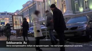 видео Знакомство с замужними женщинами санкт петербург флирт