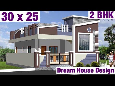 Repeat 30 X 25 House Design Plan Map 80 गज घर