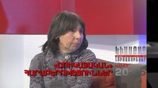 """Kisabac Lusamutner anons 08.02.18 """"Shukayakan"""" Haraberutyunner"""