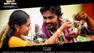 Kozhi Koovuthu Song - Vadamalikari  2012 HD