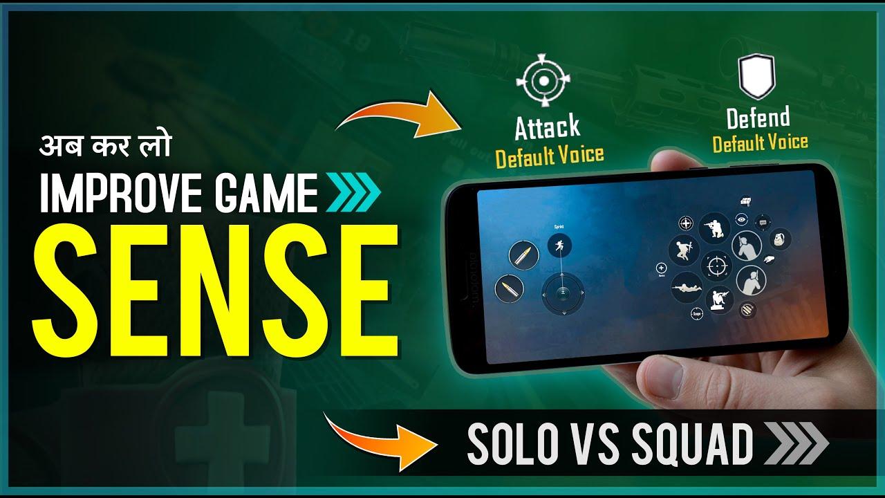 🔥 BOOST YOUR GAME SENSE - PART 3 | SECRET TRICK TO PLAY SOLO VS SQUAD