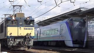 【EF64 Locomotive JNR primary color Duplex