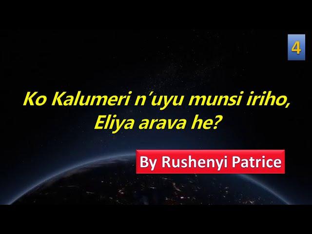 Ko Kalumeri  n'uyu munsi iriho, Eliya arava he? | by Rushenyi Patrice | Amavuna #4