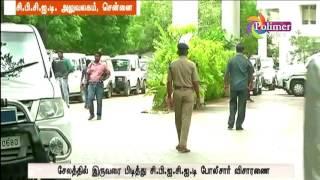 Le Grand Vol de Train : CB-CID suspects participation de 5 personnes de l'Inde du Nord | Polimer News