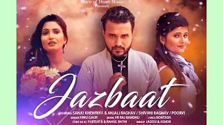 Jazbaat |Sanju Khewriya, Anjali Raghav, Shivani Raghav, Vinu Gaur | Latest Haryanvi audio Song 2017
