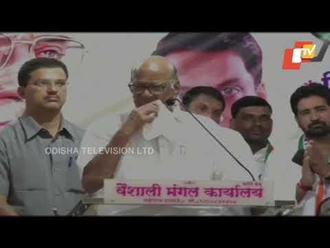 Sharad Pawar addresses public rally in Maval, Maharashtra