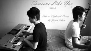 Adele - Someone Like You (Erhu & Keyboard Cover)