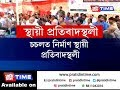 Sachal to be the official venue for holding protests in Guwahati