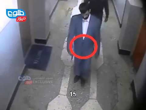 TOLOnews Exclusive Footage Kabul Police HQ Attack thumbnail