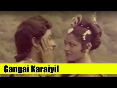 Ingeyum Oru Gangai - - Download Tamil Songs