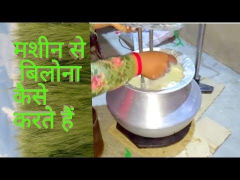 how to make pure cream