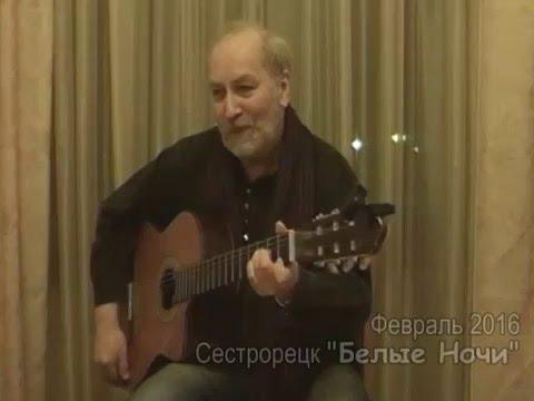 Клип Юрий Визбор - Караульная служба