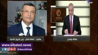 وزير بترول سابق يكشف خطورة شراء قطر أسهم حقل 'ظهر المصري' .. «فيديو»