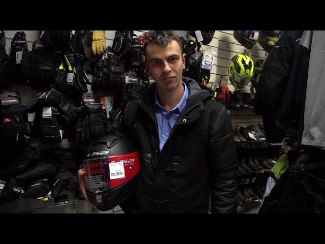 Покупка Григория, шлем LS2 FF397