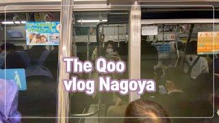 일본일상vlog/나고야…