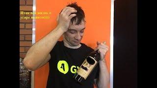 Алкоголь (истина) - Влияние алкоголя в обществе, спорте и кино!