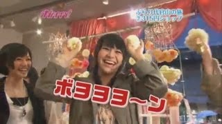 "Perfume 『HAPPY!』のあ~ちゃんです 【Perfume-Global Compilation ""LOVE THE WORLD""】 now on sale!!"