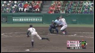 Ryukoku Heian vs Hachinohe Gakuin Kosei - baseball Summer Koshien Live Stream