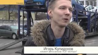 видео Официальный дилер Renault (Рено) в Москве - модельный ряд и цены, купить автомобиль Renault в кредит, Рено в лизинг – АвтоГЕРМЕС