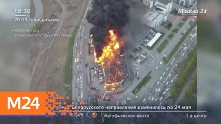 Смотреть видео В Кемерове сгорел крупный автоцентр - Москва 24 онлайн