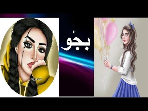 Baju/An Instructive and Interesting Story of two Sisters  Raqiya and Nazia