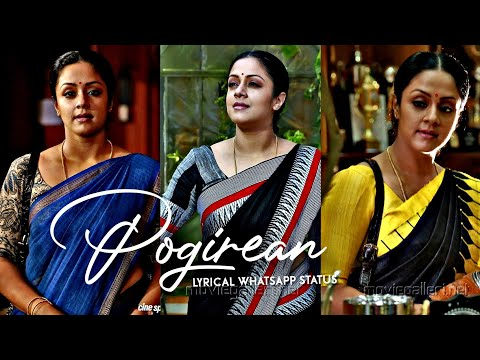 💕happy-women's-day👩-whatsapp-status-motivation-  pogirean-naa-pogiren-song😃whatsapp-status