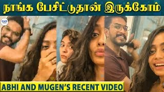 ABHIRAMI - We are not going to dance together | Mugen Rao | Bigg Boss 3 Tamil