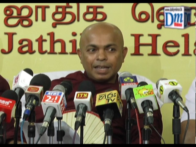 JHU Co Chairman the Ven  Hedigalle Wimalasara Thera
