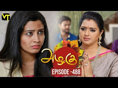 Azhagu Tamil Serial latest Full Episode 488 Telecasted on 27 June 2019 in Sun TV. Azhagu Serial ft. Revathy, Thalaivasal Vijay, Shruthi Raj and Aishwarya in the lead roles. Azhagu serail Produced by Vision Time, Directed by Selvam, Dialogues by Jagan. Subscribe Here for All Vision Time Serials - http://bit.ly/SubscribeVT   Click here to watch:  Azhagu Full Episode 487 https://youtu.be/wCkkvArhLWQ  Azhagu Full Episode 486 https://youtu.be/6uVI2WZ2ekU  Azhagu Full Episode 485 https://youtu.be/Mb_Dn9tsy10  Azhagu Full Episode 484 https://youtu.be/6VKszgYA91M  Azhagu Full Episode 483 https://youtu.be/ggG0fmueQIo  Azhagu Full Episode 482 https://youtu.be/tOfzEYdN_cc  Azhagu Full Episode 481 -https://youtu.be/tP4m4dct0zQ  Azhagu Full Episode 480 - https://youtu.be/v-eaFE81dQg  Azhagu Full Episode 479 https://youtu.be/jskj9TdMt98    For More Updates:- Like us on - https://www.facebook.com/visiontimeindia Subscribe - http://bit.ly/SubscribeVT