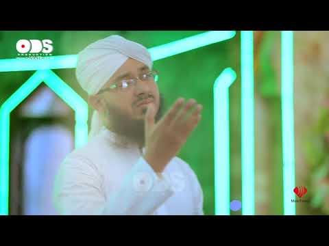 Hazir Hain Tere Darbaar Main Hum - Zeeshan Qadri - New Naat 2017 - OFFICIAL HD VIDEO