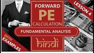 Lesson 4 | Stock Fundamental Analysis in Hindi - Forward PE Ratio | Stock OverValued or UnderValued