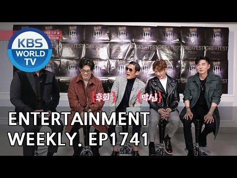 Entertainment Weekly | 연예가중계 - Gwanghee, Lee Sunkyun, g.o.d., Hong Jimin, etc. [ENG/CHN/2018.12.10]