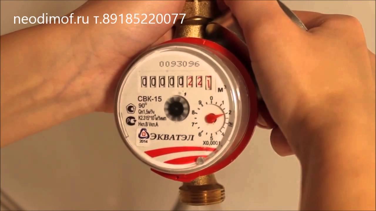 Счетчики воды в екатеринбурге: низкая цена на приборы учета воды. Скидки за количество.