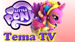 Мой маленький пони. Дружба это чудо. Видео для детей. My little pony Princess Cadence(Мой маленький пони игра- Принцесса Каденс дружба это чудо! Новая игрушка из серии мой маленький пони это..., 2015-04-10T03:22:33.000Z)