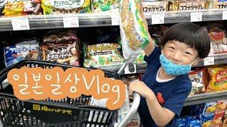 (일본 브이로그)밀가루 중독 일상...사과홍차 머핀, …