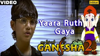 Yaara Ruth Gaya (My Friend Ganesha - 2)