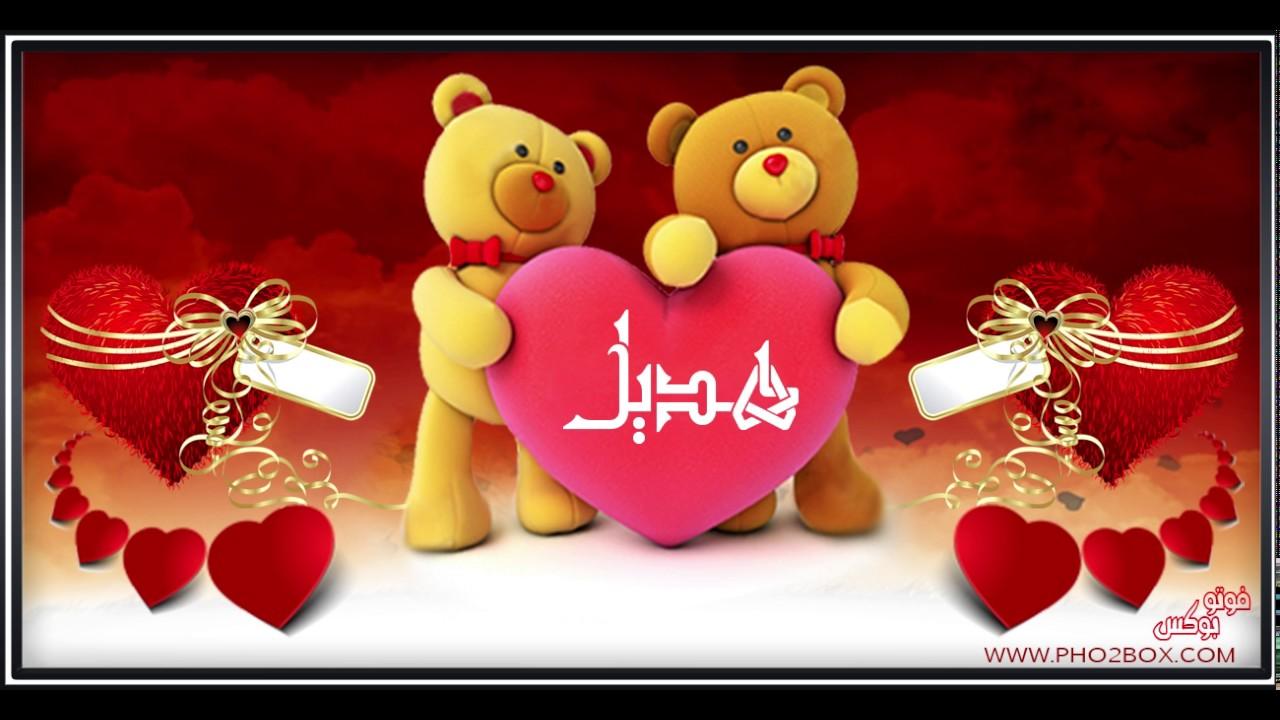 """Résultat de recherche d'images pour """"hadil love"""""""