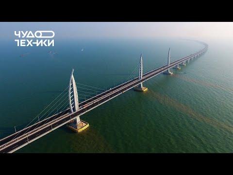 Смотрим самый длинный морской мост