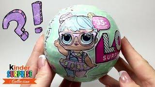КУКЛА в шаре ЛОЛ 2 серия/LOL Surprise Doll 2 series/новые Куклы пупсики ЛОЛ/распаковка и обзор