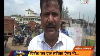 NH-99 in Jharkhand's Latehar district in pitiful condition