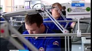 видео Приложение-спасатель от МЧС
