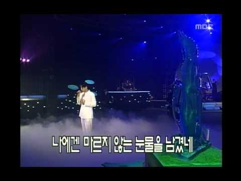 Lee Juck - Rain, 이적 - 레인, Music Camp 19990717