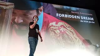 15è FFCP - Forbidden dream 천문…