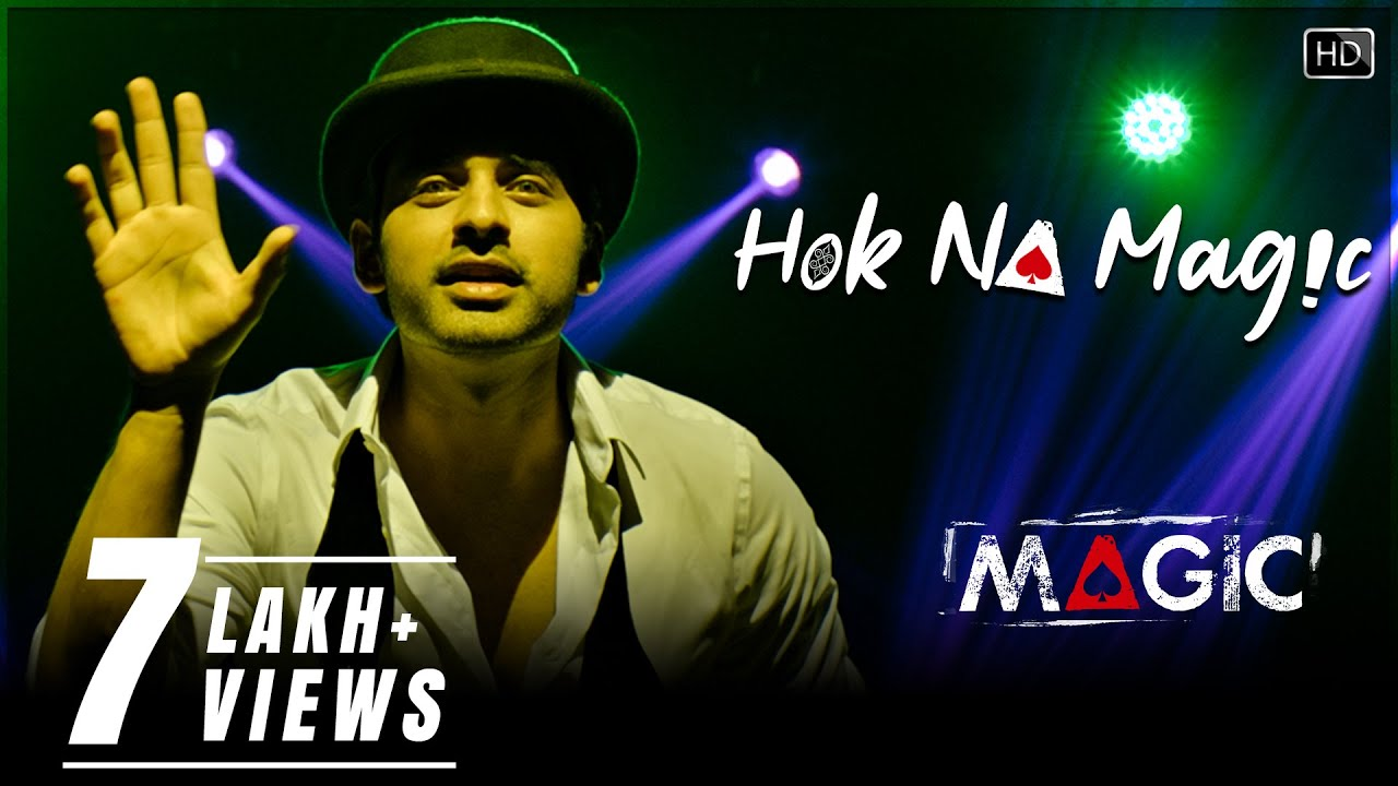 Hok Na Magic Lyrics | Anupam Roy