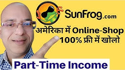 Best work from home   Part time job   freelance   Sunfrog.com   Logopit Plus   paypal  