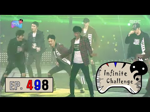 [Infinite Challenge] 무한도전 - EXO X Yoojaeseok, 'Dancing king' stage!  20160917