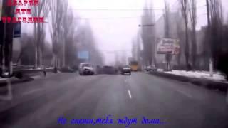 Трейлер Подборка Аварий/Trailer Compilation Of Crashes