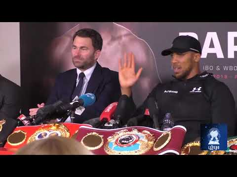 FULL ANTHONY JOSHUA POST FIGHT PRESS CONFERENCE V JOE PARKER