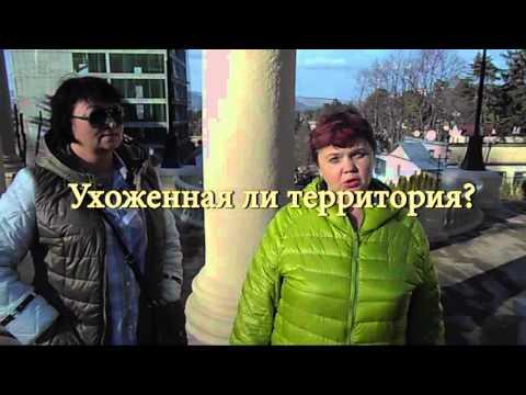 Главная страница Cанатории РЖД ЗДОРОВЬЕ, отдых и лечение